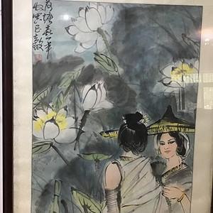 回流国画精品周昌谷作品