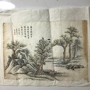 民国时期书画