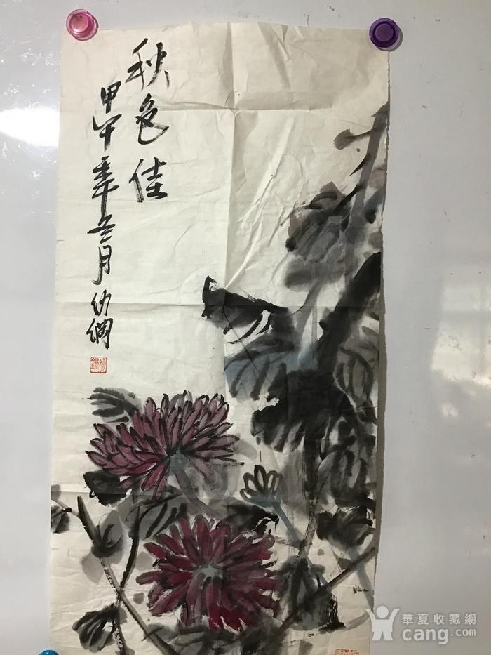 浙江画院吕幼纲先生独创作品图1