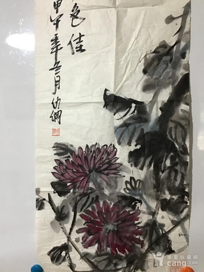 浙江画院吕幼纲先生独创作品图2