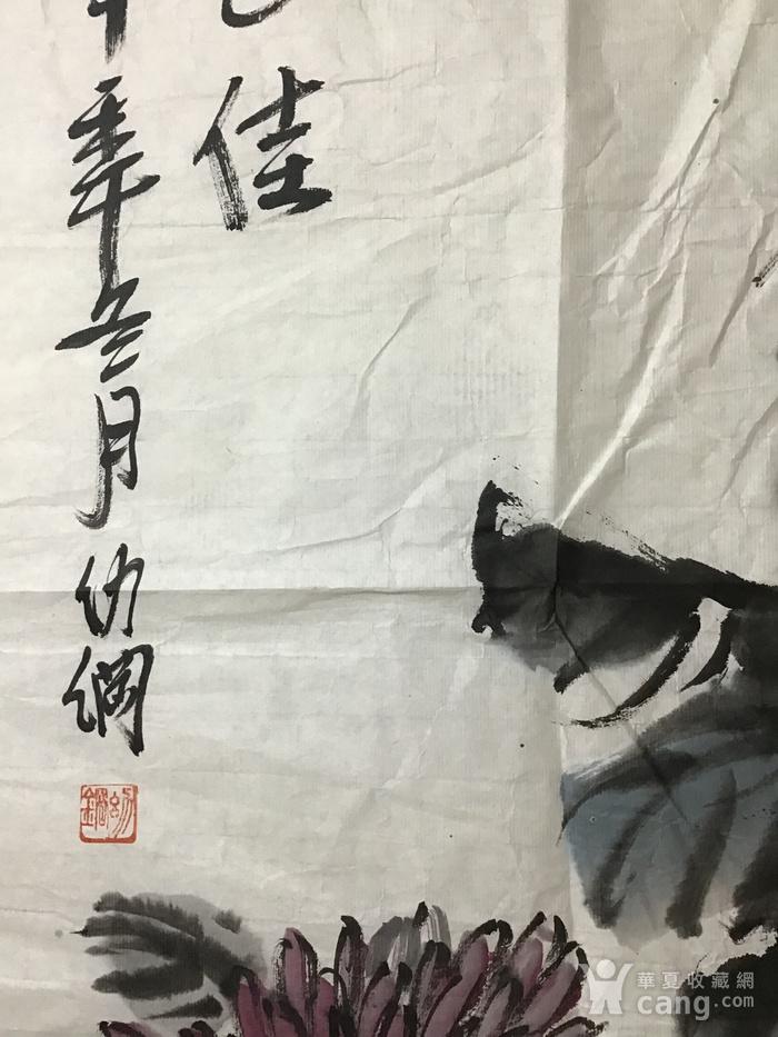 浙江画院吕幼纲先生独创作品图6