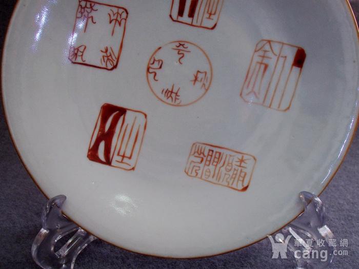 清嘉庆 西湖十景矾红印章款纹什锦盘图3