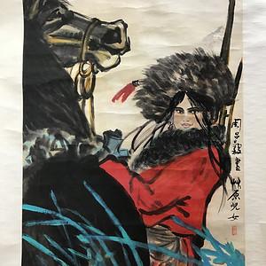 回流名家书画周昌谷草原英雄小姐妹