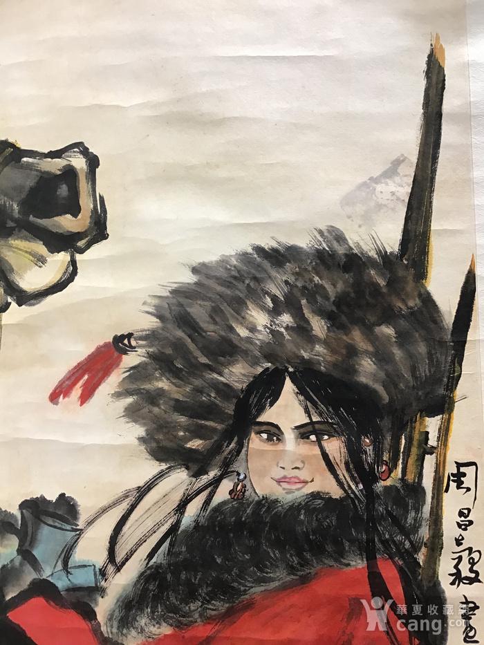 回流名家书画周昌谷草原英雄小姐妹图11