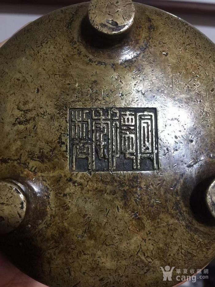 回流铜炉图1