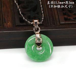 满绿翡翠平平安安挂件 银扣0110