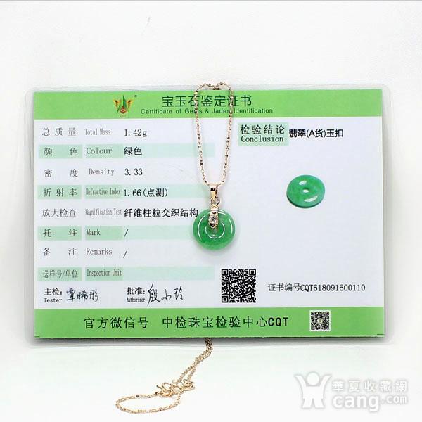 满绿翡翠平平安安挂件 银扣0110图7