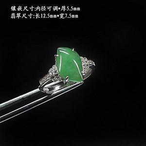 冰满绿翡翠戒指 银镶嵌2107
