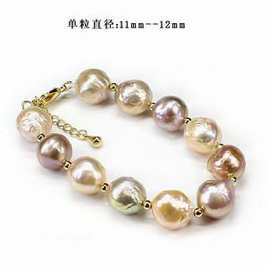 天然巴洛克异形珍珠手链5908
