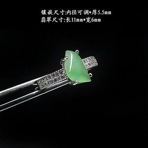 冰种苹果绿翡翠戒指 银镶嵌2113