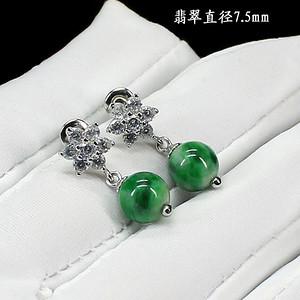 翠绿翡翠圆珠耳饰 银镶嵌1271