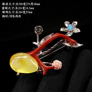 天然蜜蜡珊瑚多宝胸针挂件两用0158