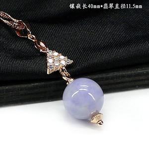 紫罗兰翡翠圆珠吊坠 银镶嵌1391