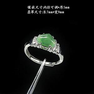 冰满绿翡翠戒指 银镶嵌2111