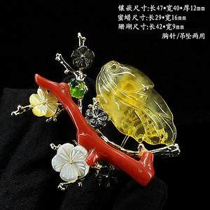 天然琥珀珊瑚多宝胸针挂件两用1642