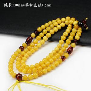 天然蜜蜡圆珠挂链0710