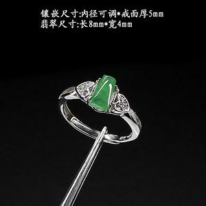 冰种阳绿翡翠戒指 银镶嵌2118