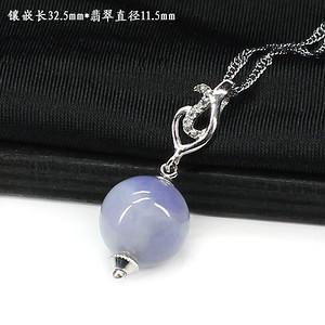 紫罗兰翡翠圆珠吊坠 银镶嵌1386