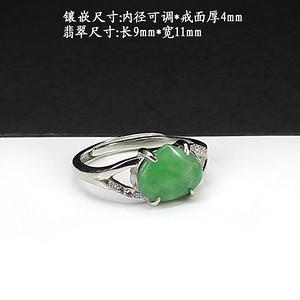 冰满绿翡翠戒指 银镶嵌2114