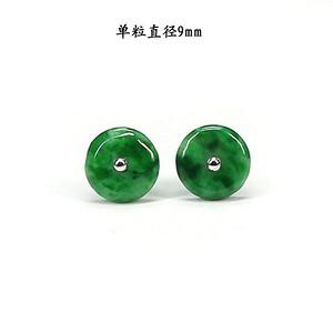 翠绿翡翠耳饰 银镶嵌1405