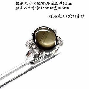 天然蓝宝石戒指 银镶嵌3382