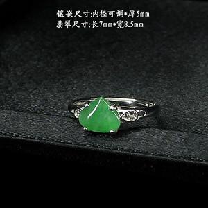 冰种阳绿翡翠戒指 银镶嵌2112