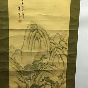 回流清代绢本老字画中堂