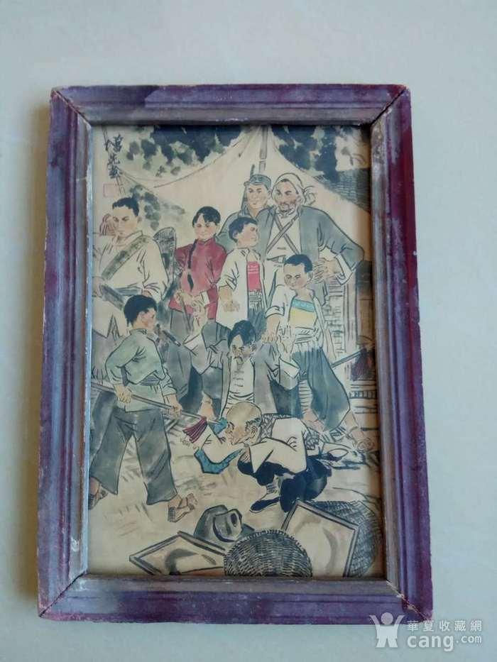文革时期的一幅画图1