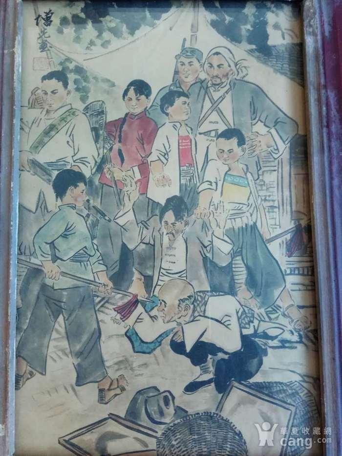 文革时期的一幅画图2