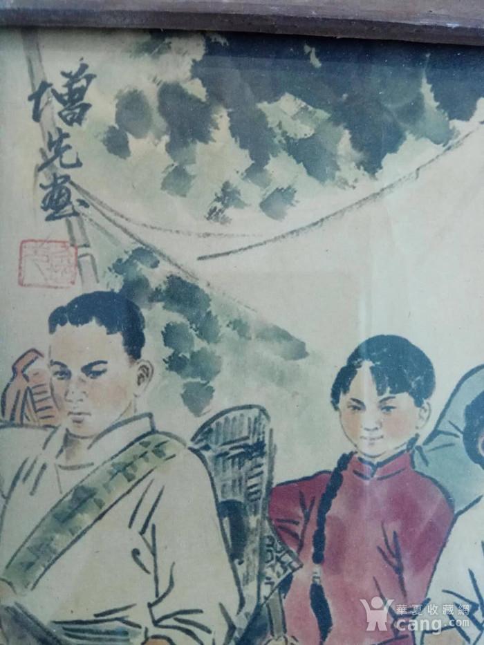 文革时期的一幅画图4