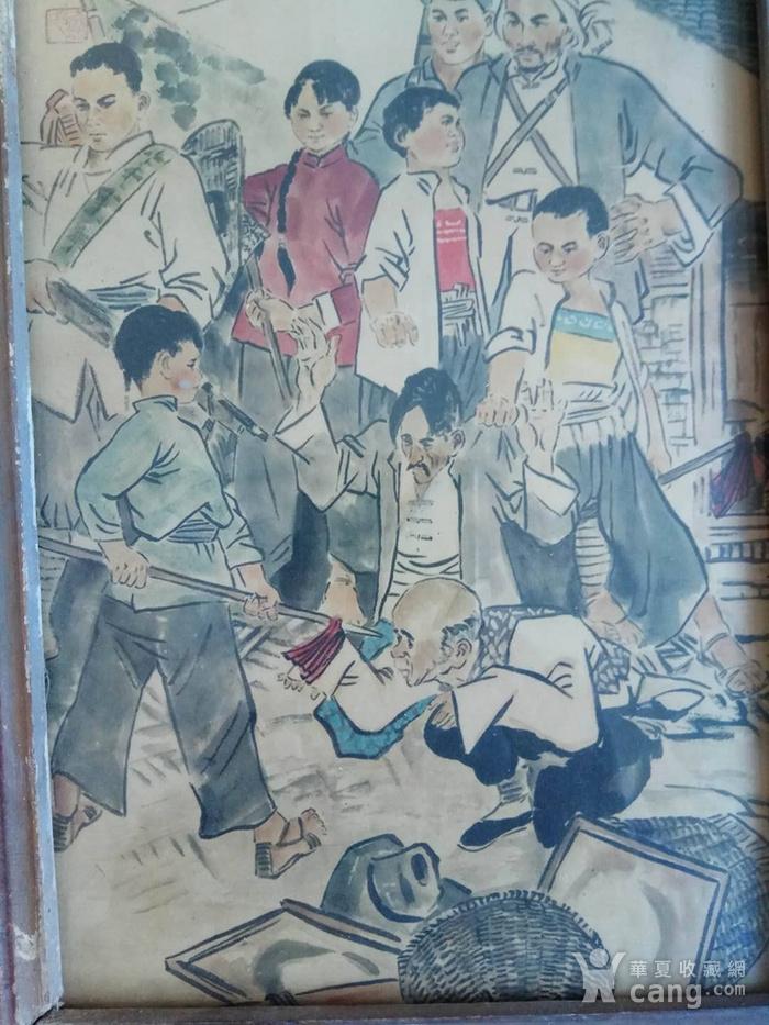 文革时期的一幅画图5