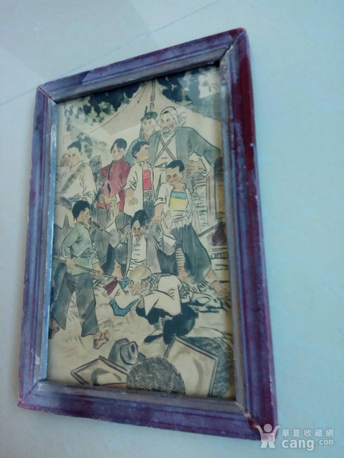 文革时期的一幅画图8