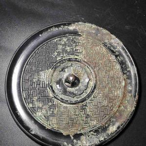 秦汉生坑铜镜