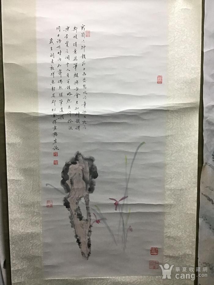 回流民国时期苏州名士画作图1