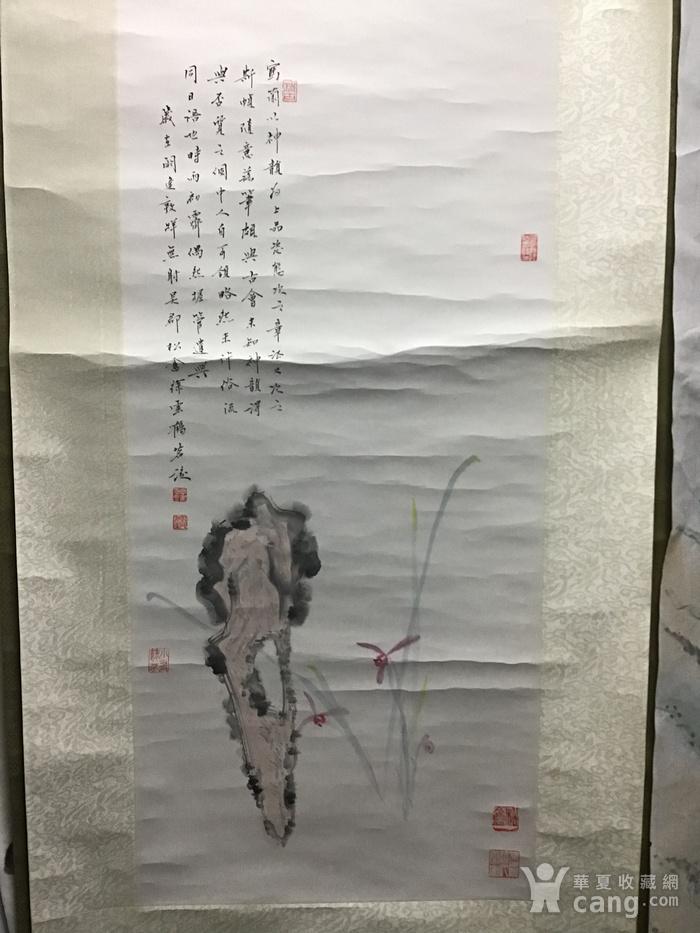 回流民国时期苏州名士画作图2