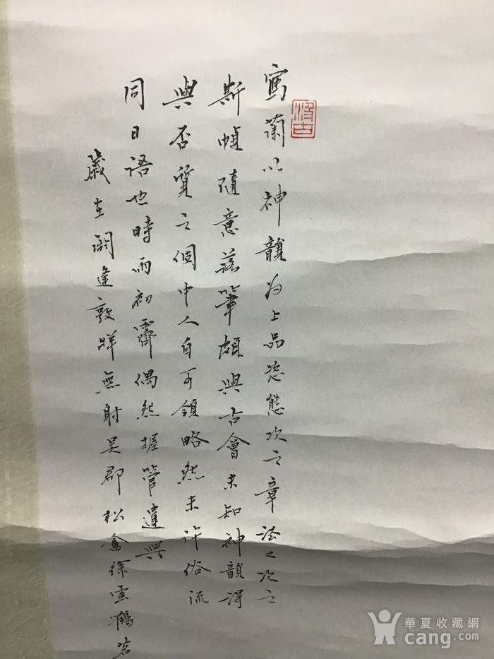 回流民国时期苏州名士画作图6