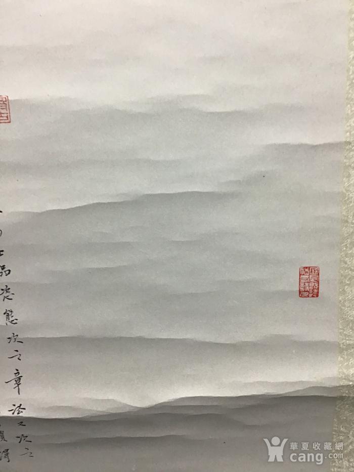 回流民国时期苏州名士画作图7