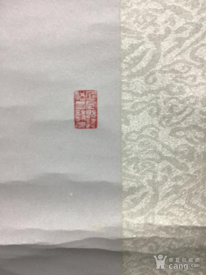 回流民国时期苏州名士画作图8
