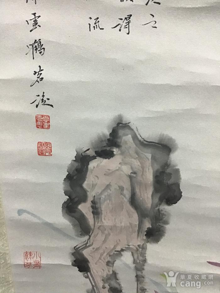 回流民国时期苏州名士画作图10