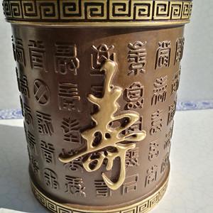 金牌8 民国,心赏款 百寿图 紫铜浮雕溜金笔筒2336
