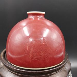 收藏级 团龙纹豇豆红太白尊