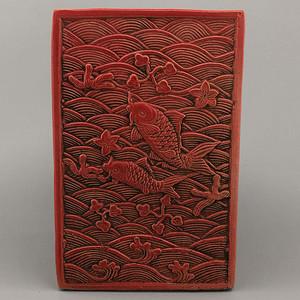 单色釉红釉海浪鱼纹四方笔筒