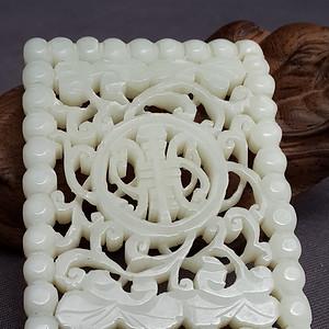 联盟 旧藏白玉长寿纹镂空方牌
