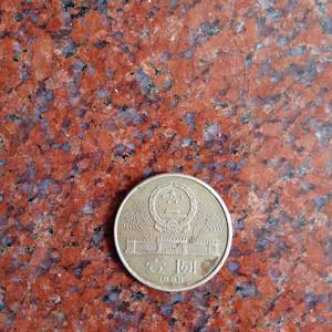 中华人民共和国成立40周年钱币一枚