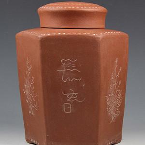 9清花卉纹六方紫砂茶叶罐
