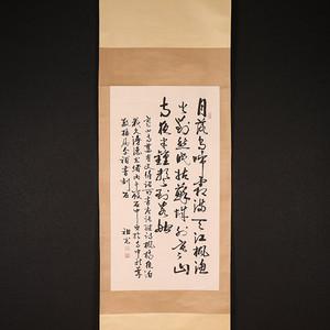 王祖光,书法