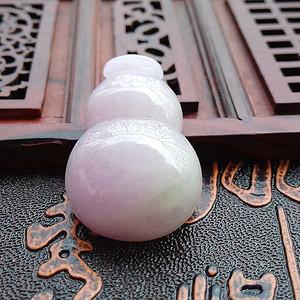 冰润紫福禄寿镶面