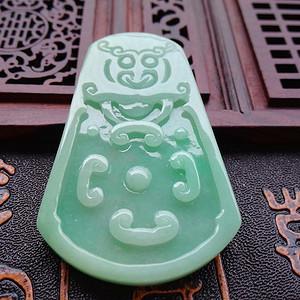 冰润阳绿精雕平安牌吊坠