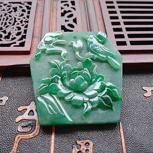 天然A货翡翠满绿鸟语花香挂件