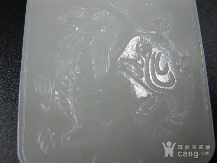 清代旧藏 双龙瑞兽纹牌图5